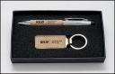 Taupe Leather Gift Set Pen and Key Ring - PKC6427
